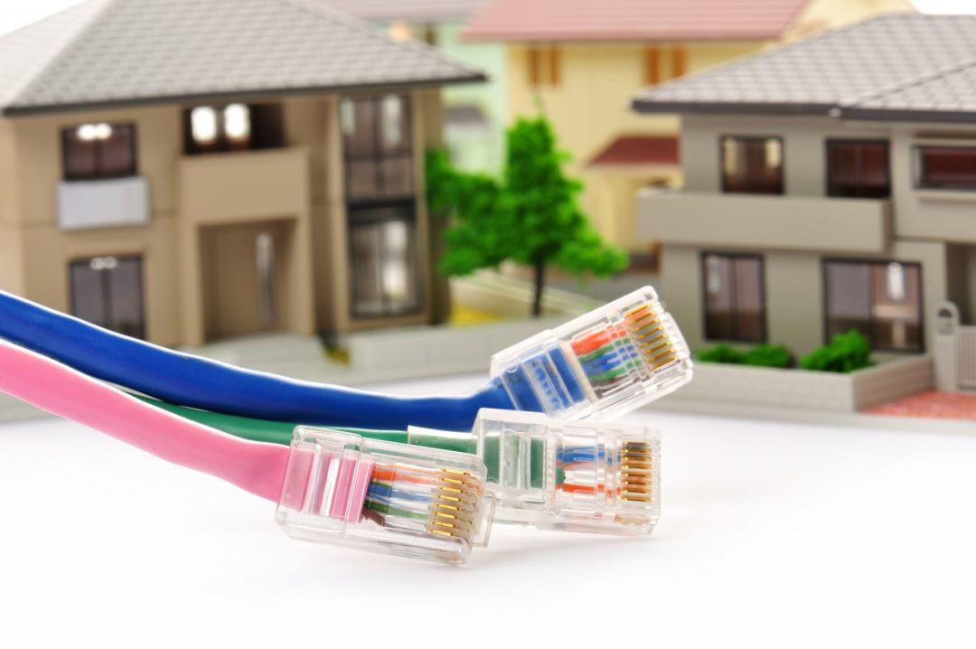 家とネット