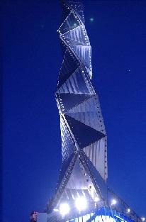 水戸芸術館 アートタワーのイメージ